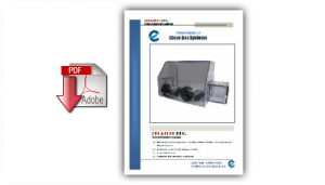 Download Glove Box Product Catalog